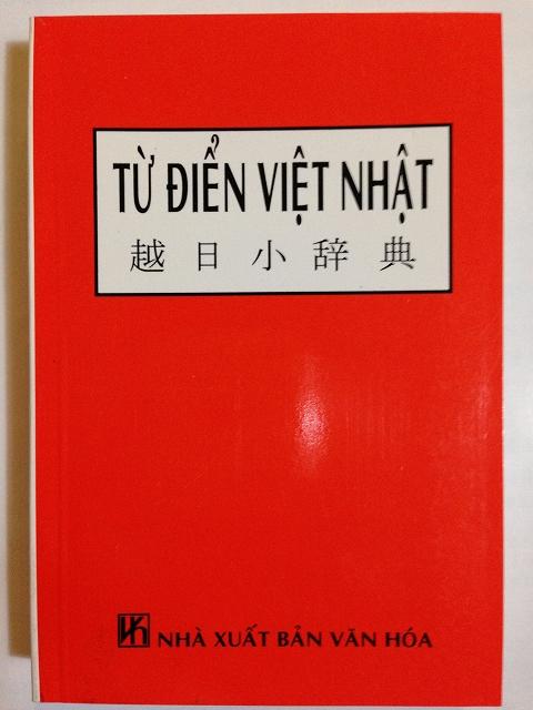 VNTD1001