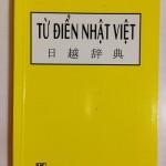 VNTD1002