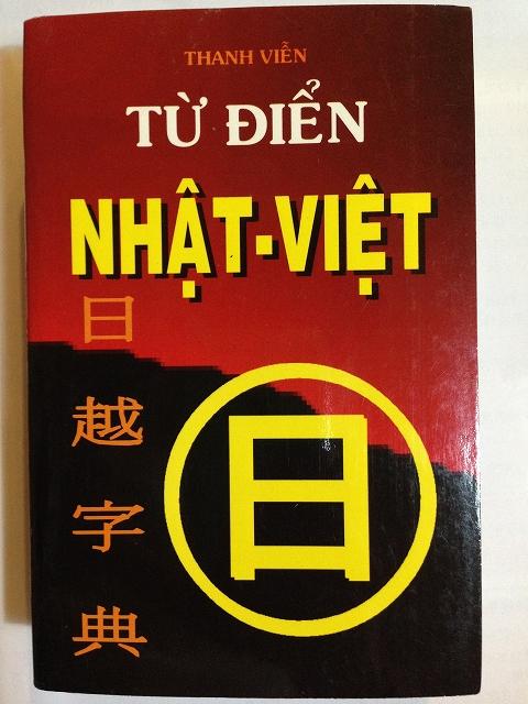 VNTD1003