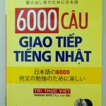 VNTX1004