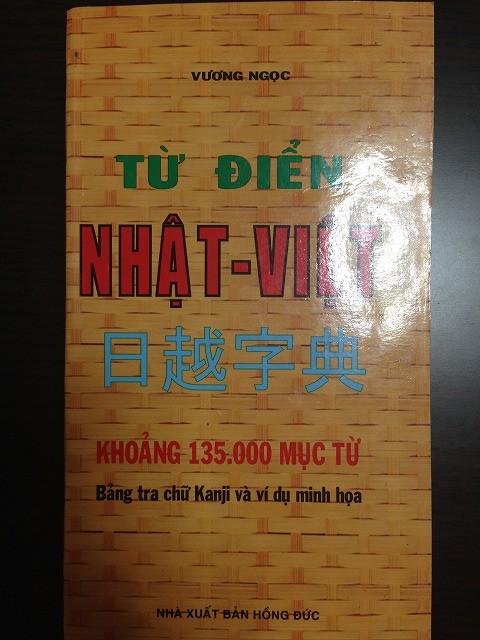VNTD1008