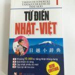 VNTD1011