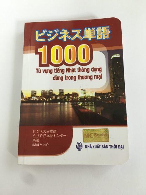 VNTX1011